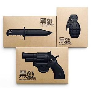 Katonai notesz, lefegyverző