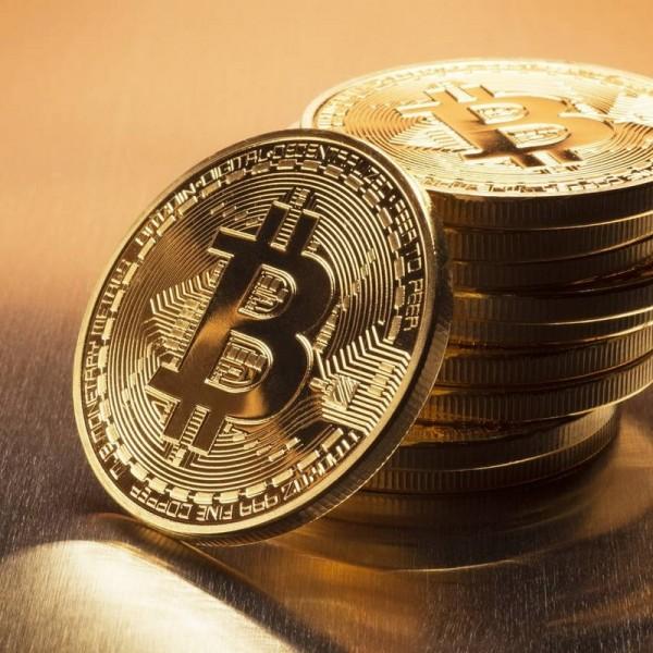 Bitcoin érme | donattila.hu